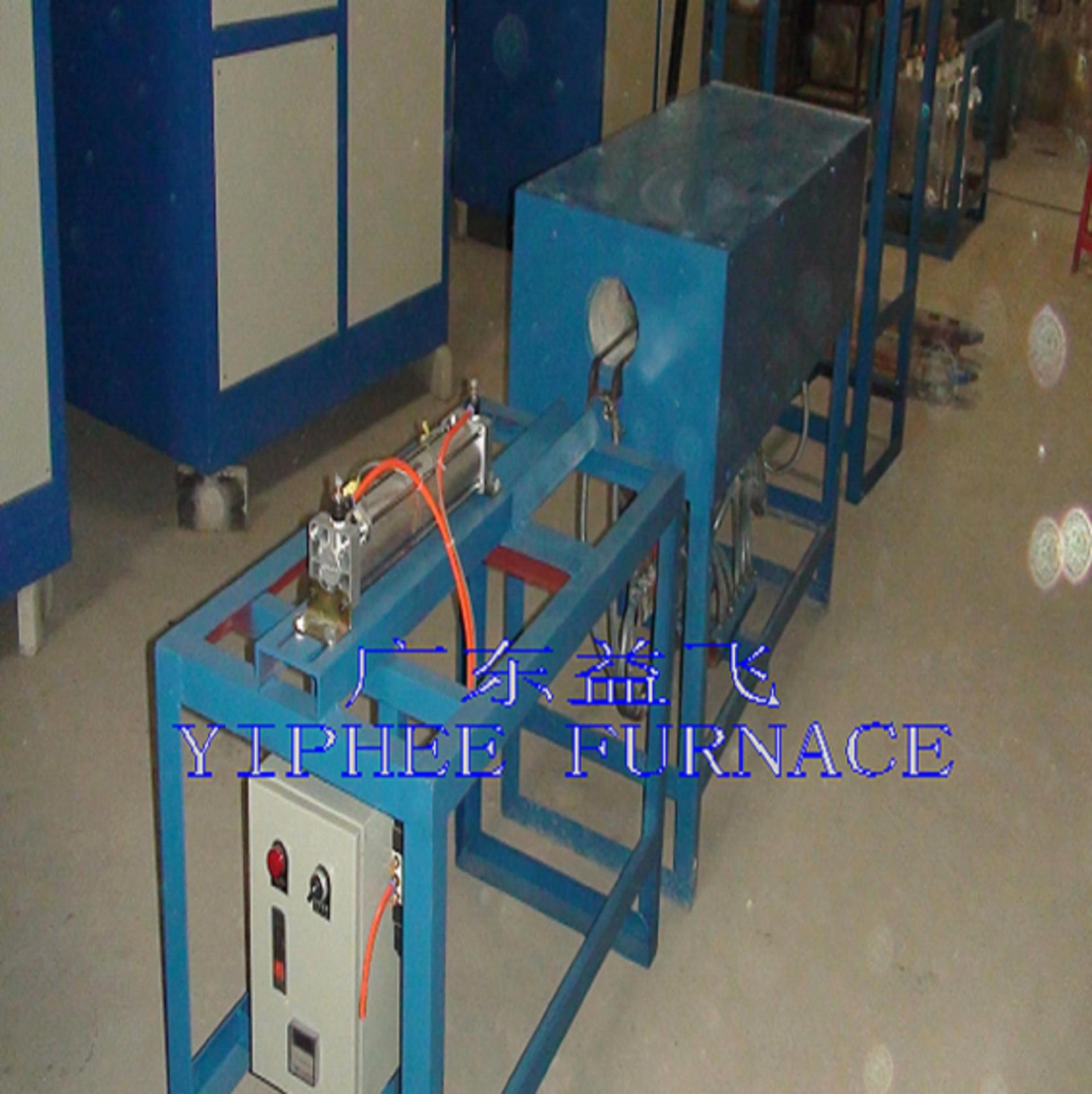 Medium Frequency Forging Heating Furnace