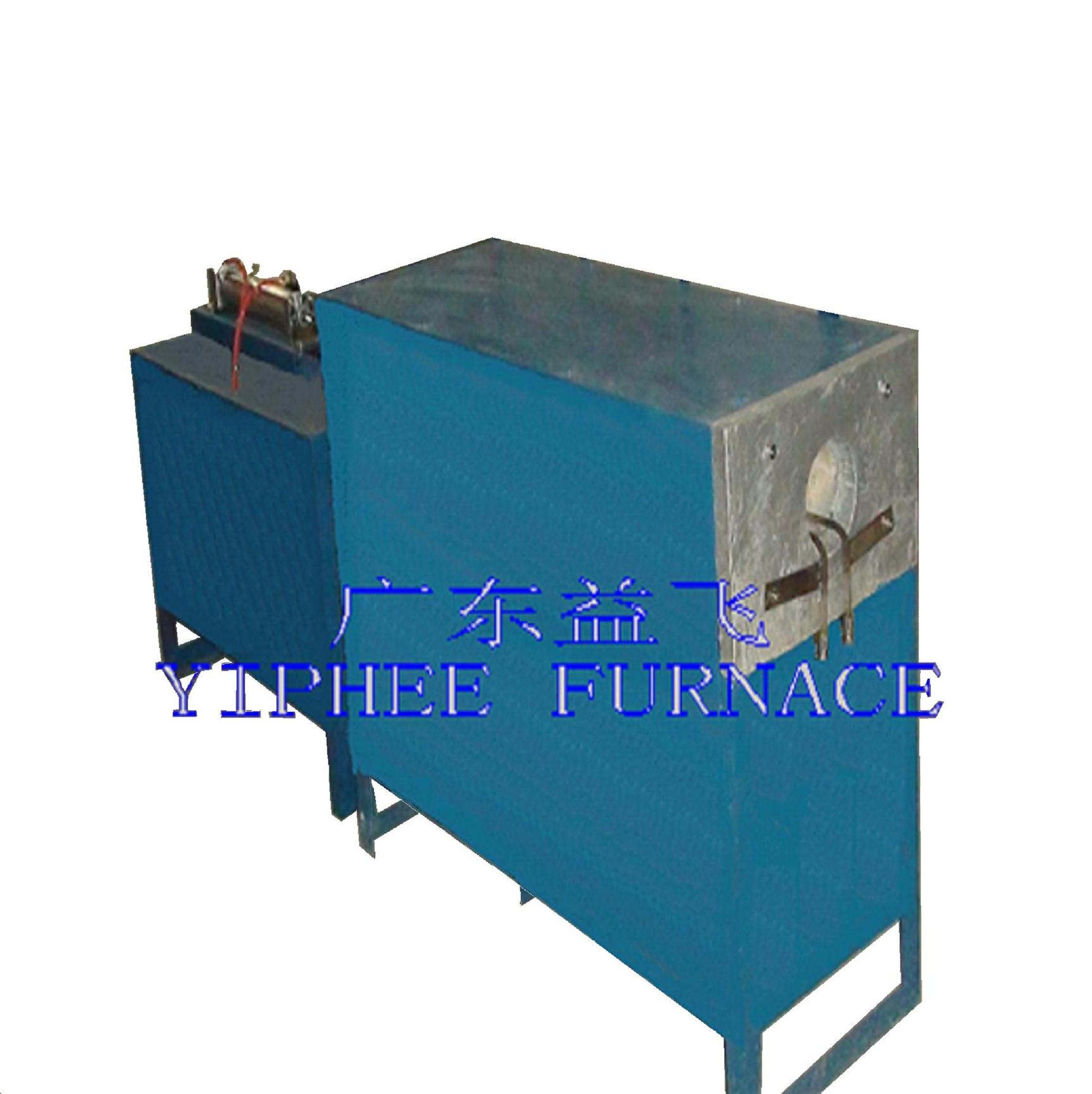 Induction Forging Heating Furnace