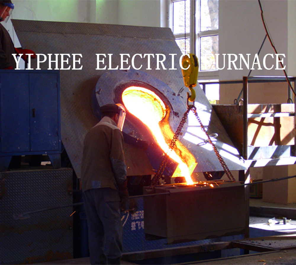 Induction electric melting furnace in Russia